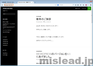 WordPressデフォルトのトップページ