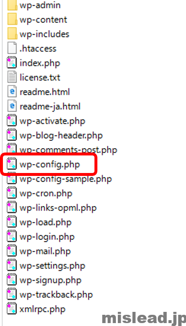 WordPressのwp-config.phpファイル