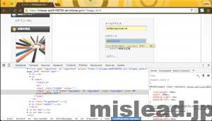 パスワードが非表示になっている画面 デペロッパーモードでpasswordをtextに打ち替えた後 Google Chrome