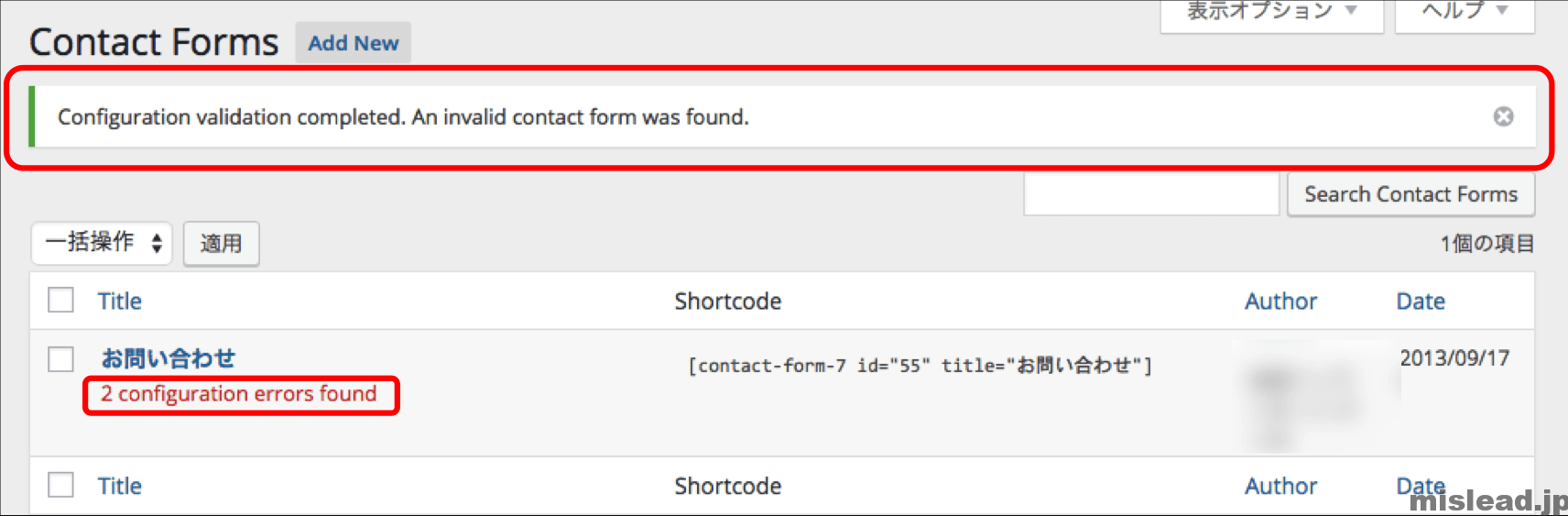 Configuration validation completed. An invalid contact form was found.