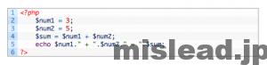 Crayon Syntax Highlighterのソース表示