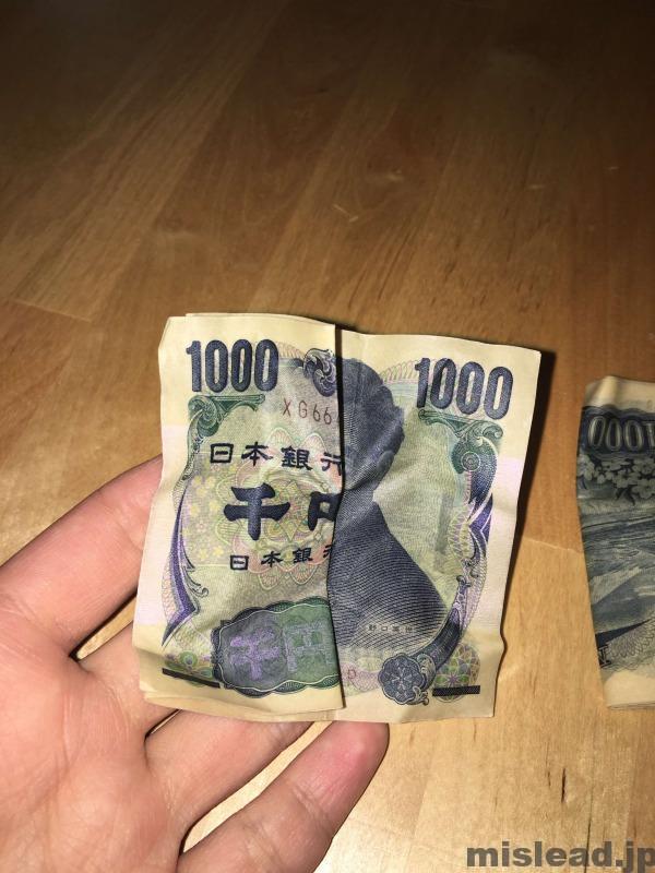 洗濯した千円札を広げる