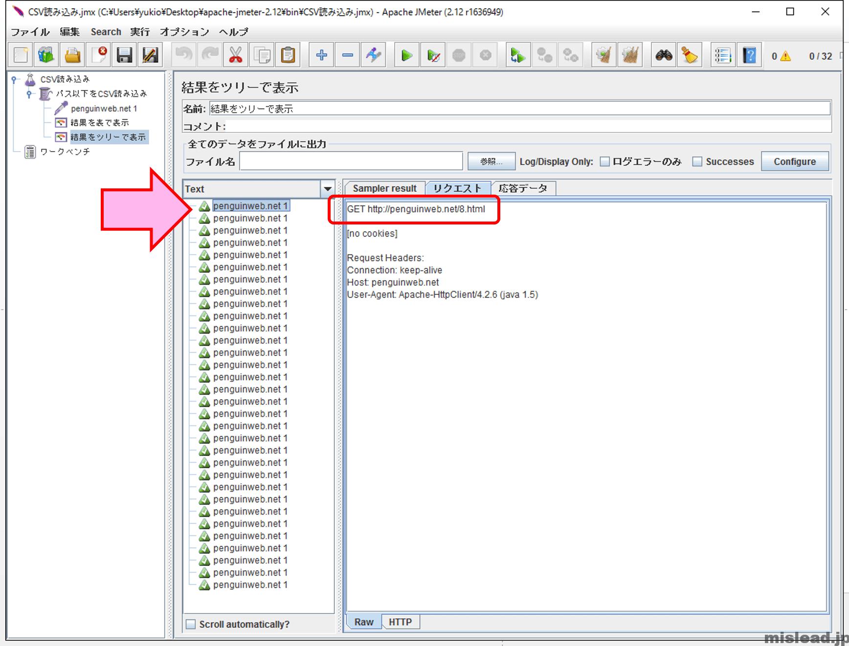 JMeter CSV読み込み用 結果をツリーで表示 counter関数利用