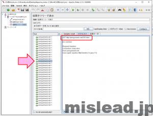 JMeter CSV読み込み用 結果をツリーで表示 counter関数利用2