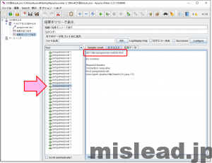 JMeter CSV読み込み用 結果を表で表示 リクエストタブ random関数利用2