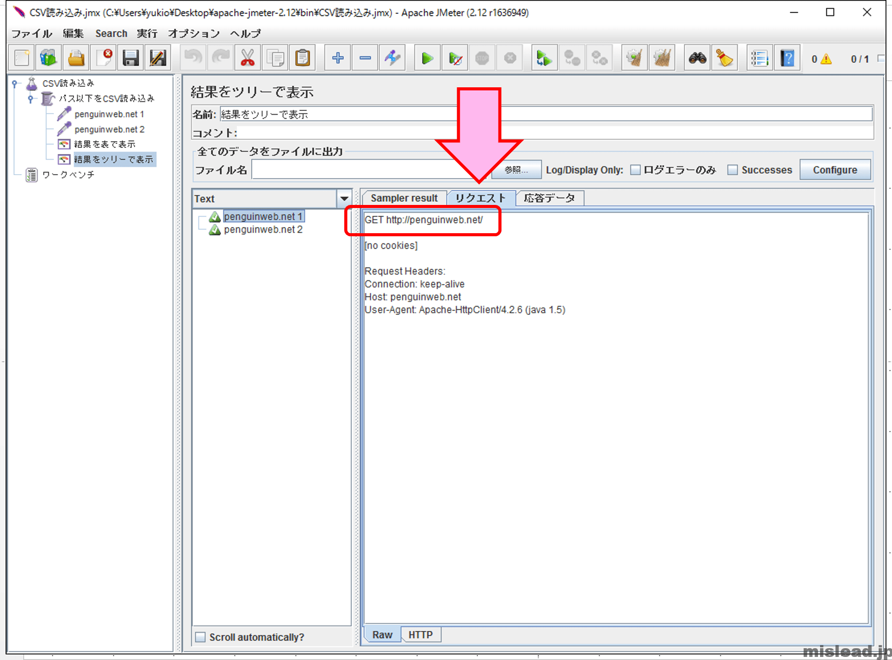 JMeter CSV読み込み用 結果をツリーで表示 リクエストタブ