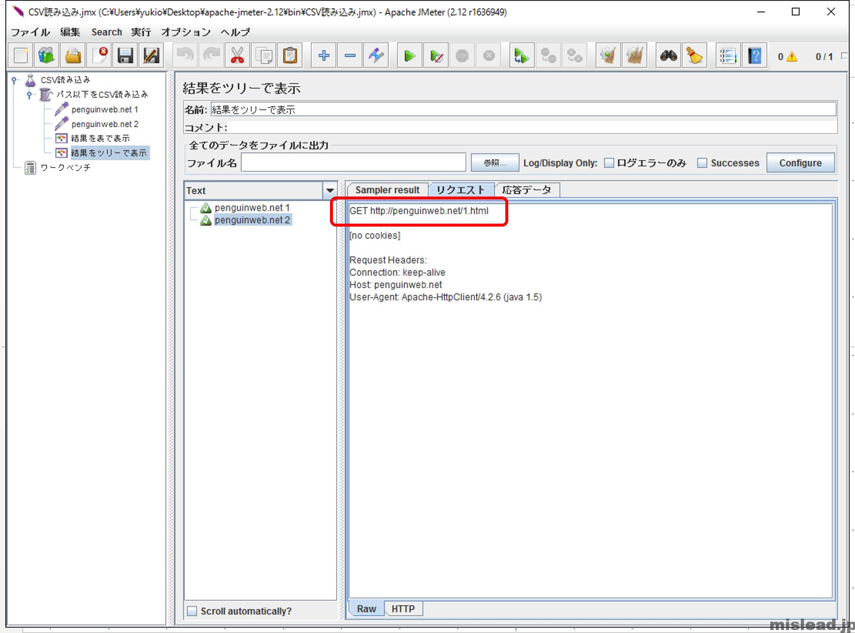 JMeter CSV読み込み用 結果をツリーで表示 リクエストタブ2