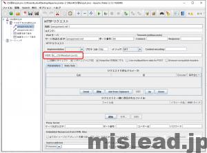 JMeter CSV読み込み用 HTTPサンプラーの設定画面