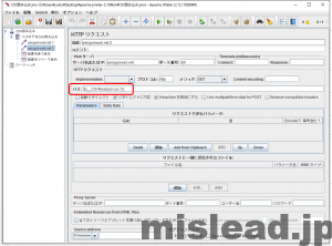 JMeter CSV読み込み用 HTTPサンプラーの設定画面2