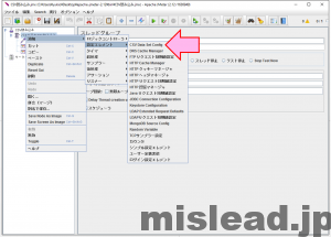 JMeter CSV DATA Set Configの設定1