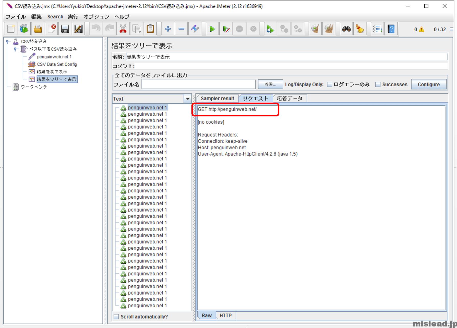 JMeter CSV DATA Set Configの結果確認1