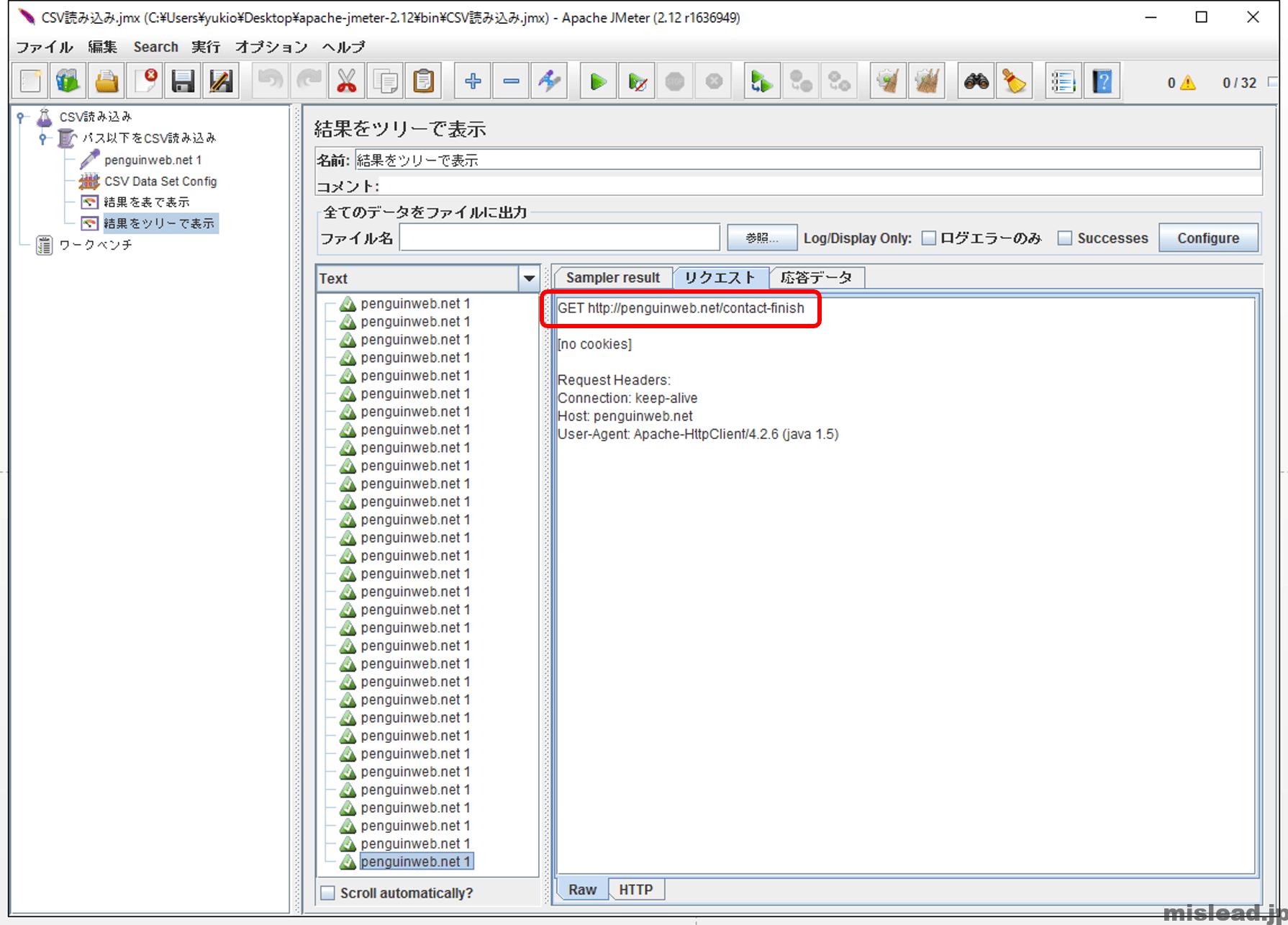 JMeter CSV DATA Set Configの結果確認2