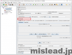 JMeter CSV DATA Set Config HTTPサンプラーのパスの変数