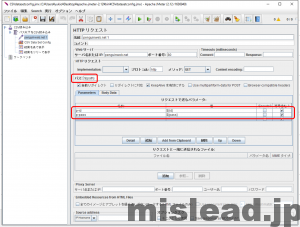JMeter CSV DATA Set ConfigでHTTPサンプラーのパス、パラメータの値の指定