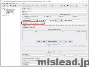 JMeter CSV読み込み用 HTTPサンプラー設定 random関数利用