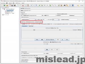 JMeter CSV読み込み用 HTTPサンプラー設定画面 counter関数