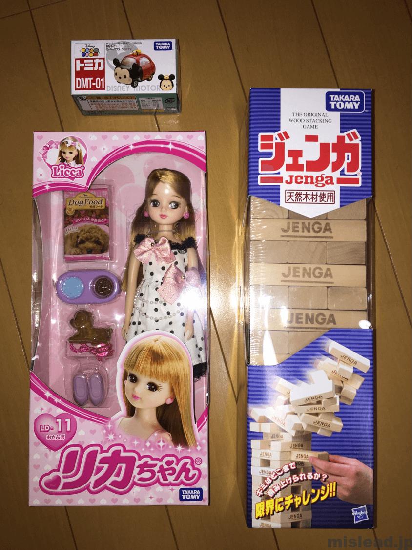 タカラトミーおもちゃセット(ver2) リカちゃん人形、ジェンガ、トミカ