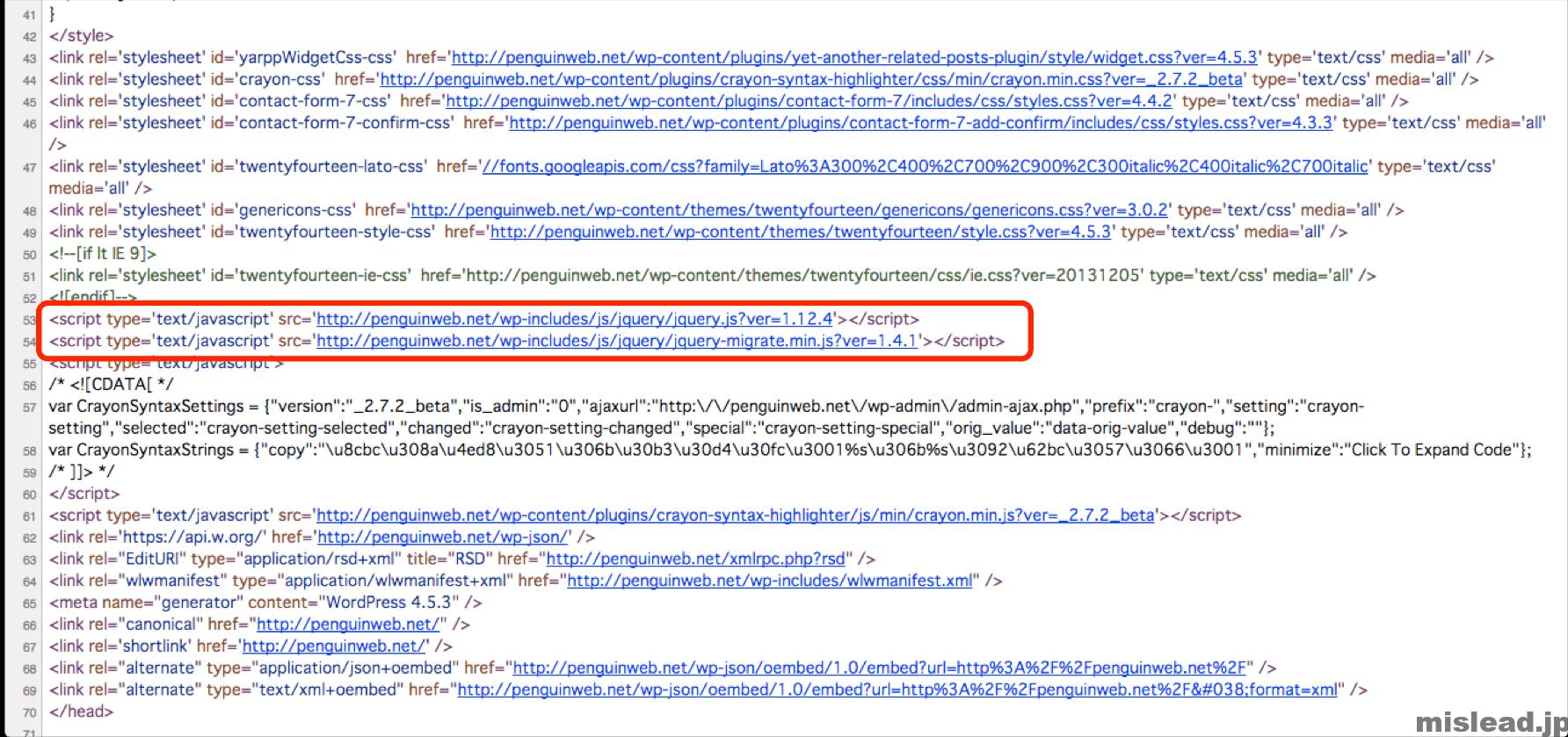 WordPress デフォルトで呼び出されるJQueryファイル