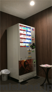 行徳総合病院 人間ドックセンター自販機
