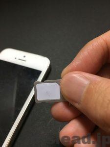 iPhone5 au専用アクティベートSIMカード SIMを挿入