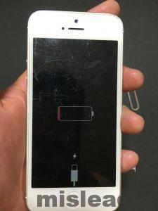 iPhone5 充電切れ