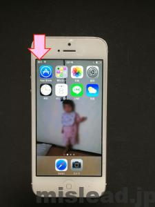 iPhone5 au専用アクティベートSIMカードアクティベート成功