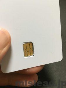 iPhone5 au専用アクティベートSIMカード SIMを外す