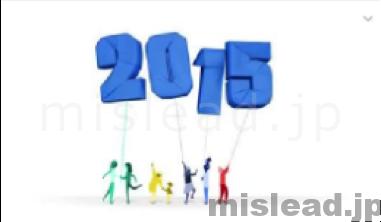ハッピーニューイヤー2015-2016 ハッピーニューイヤー Facebook