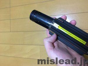 ライトセーバーの電池ケース