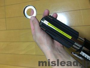 ライトセーバーの電池カバー
