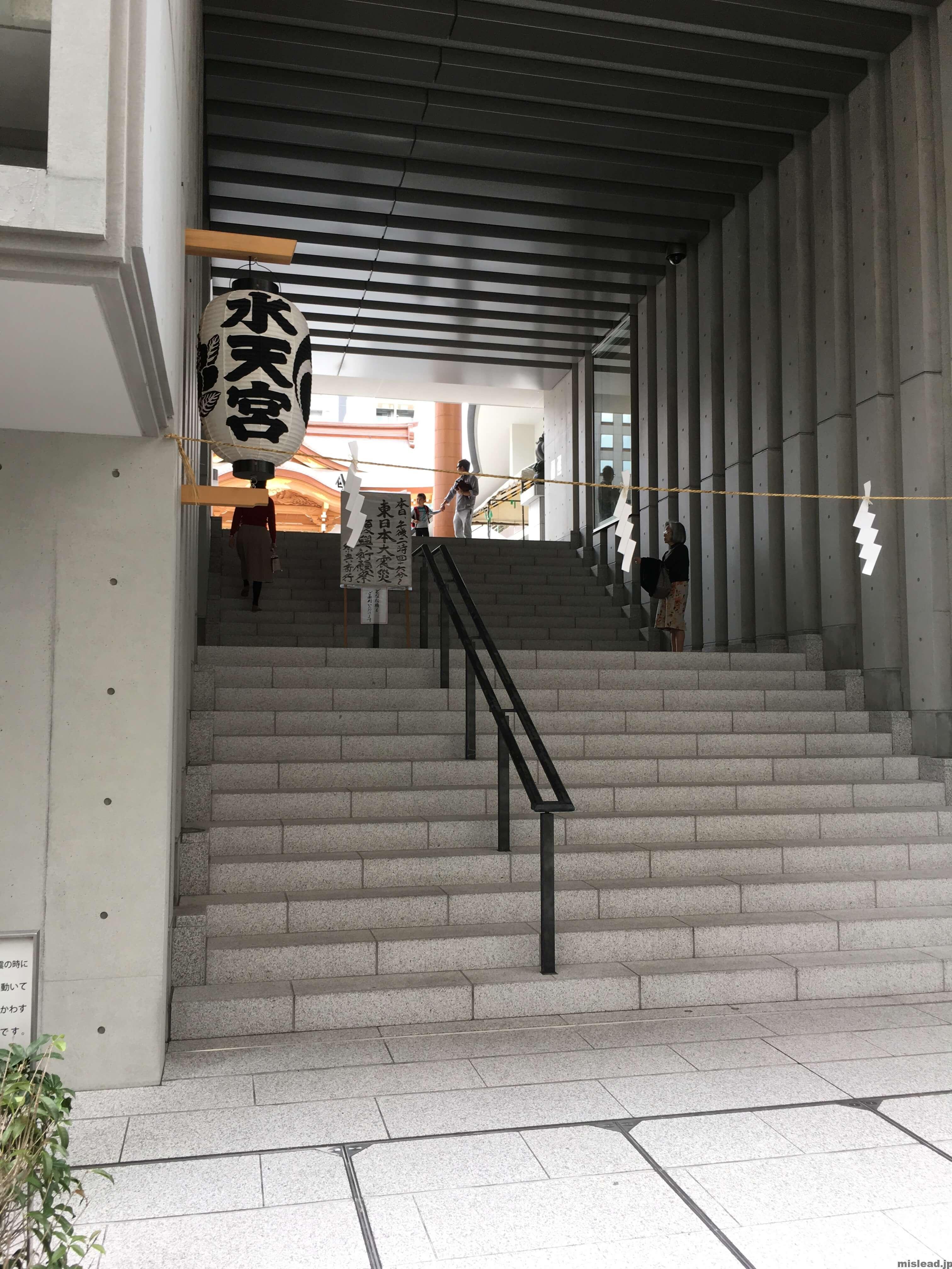 水天宮の入口1