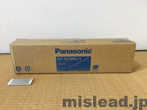 コードレス掃除機iT MC-BU500Jの外箱