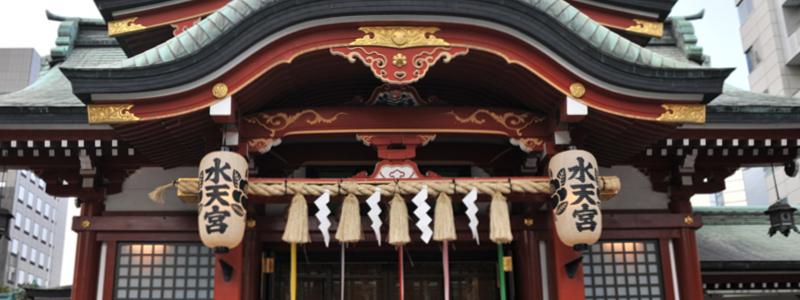icatch_temple