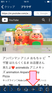 ClipboxのYouTube詳細