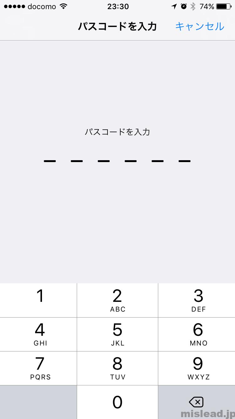 iPhone OSのアップデート パスコード入力