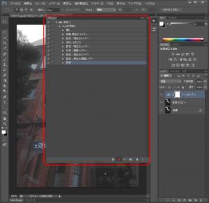 暗い写真を読み込み、ふんわり明るくして保存するまでの操作の確認 Photoshop
