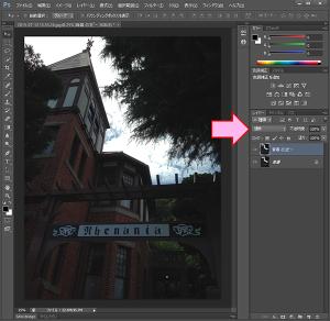 描画モード Photoshop