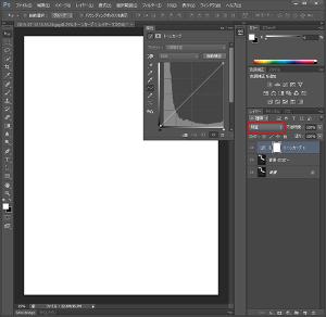 描画モードを除算 Photoshop