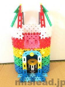 お城の正面 ニューブロック