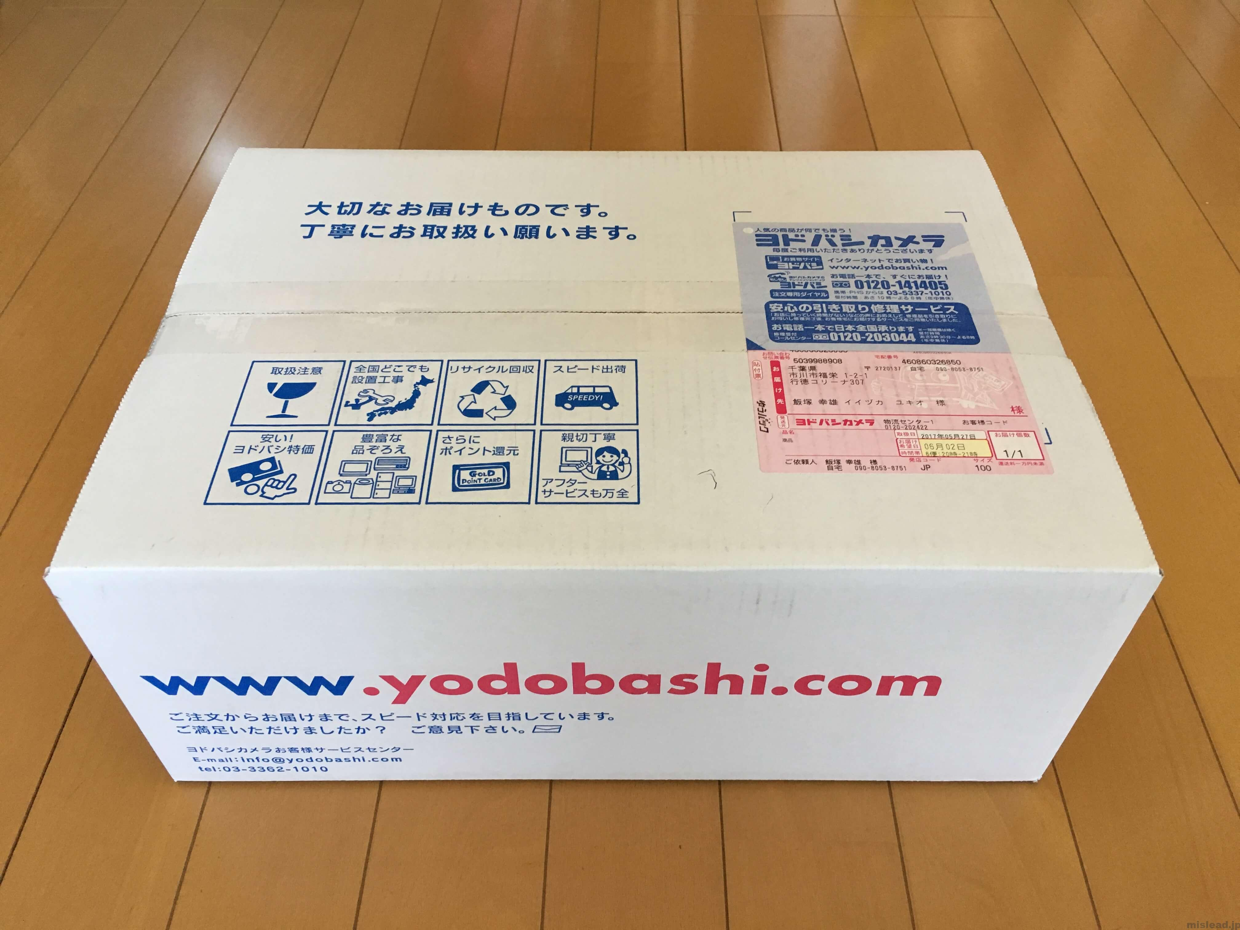 車載用プラズマクラスター ヨドバシカメラの郵送配達