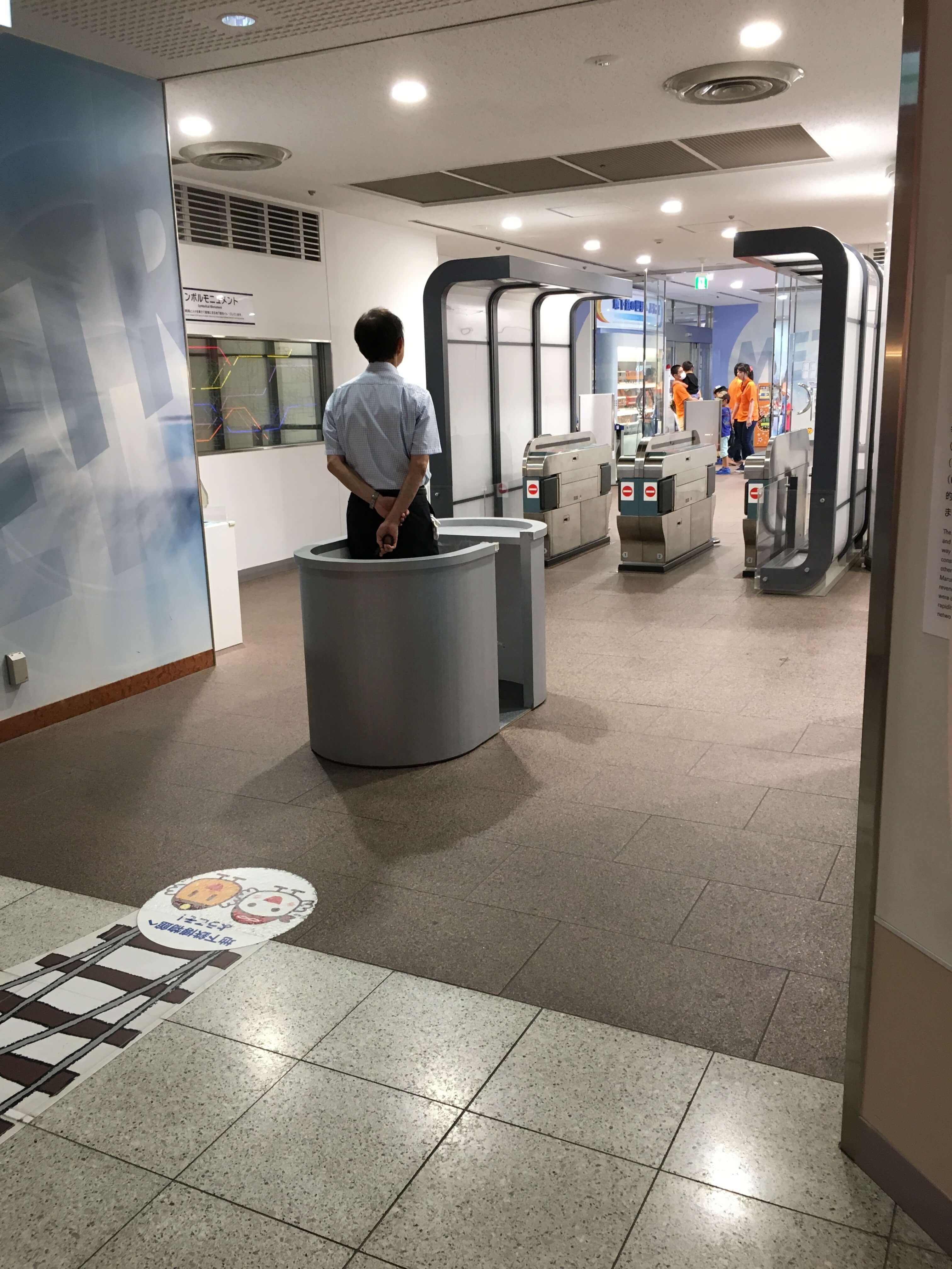 地下鉄博物館 入口