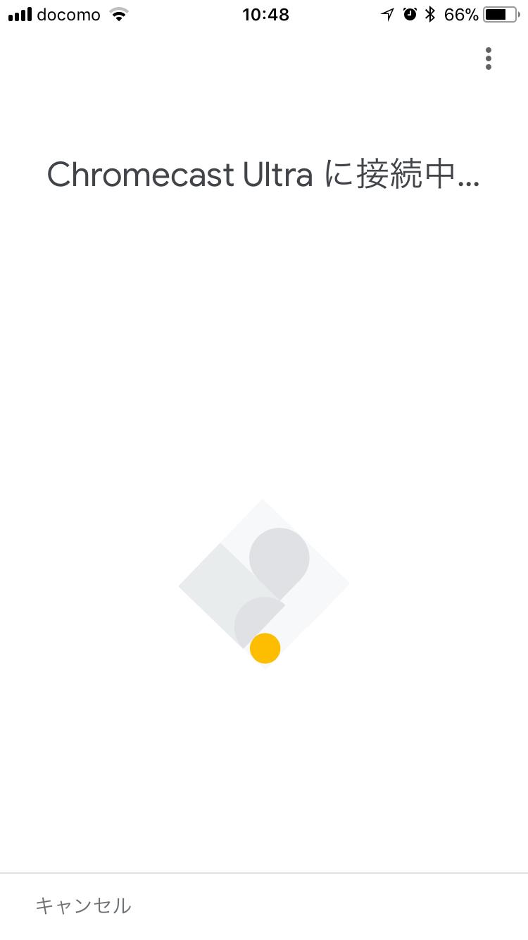 Google Homeとクロームキャストウルトラの接続