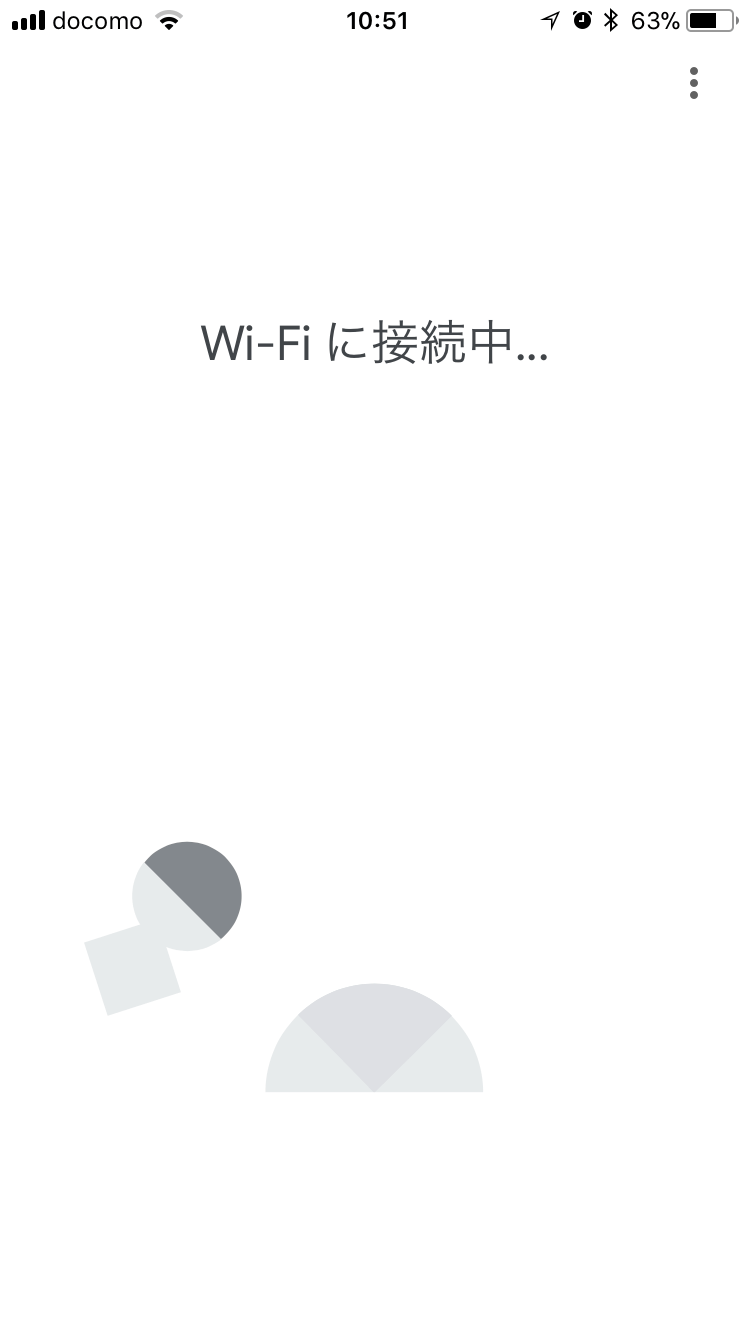 Google HomeでクロームキャストウルトラのWi-Fi接続中