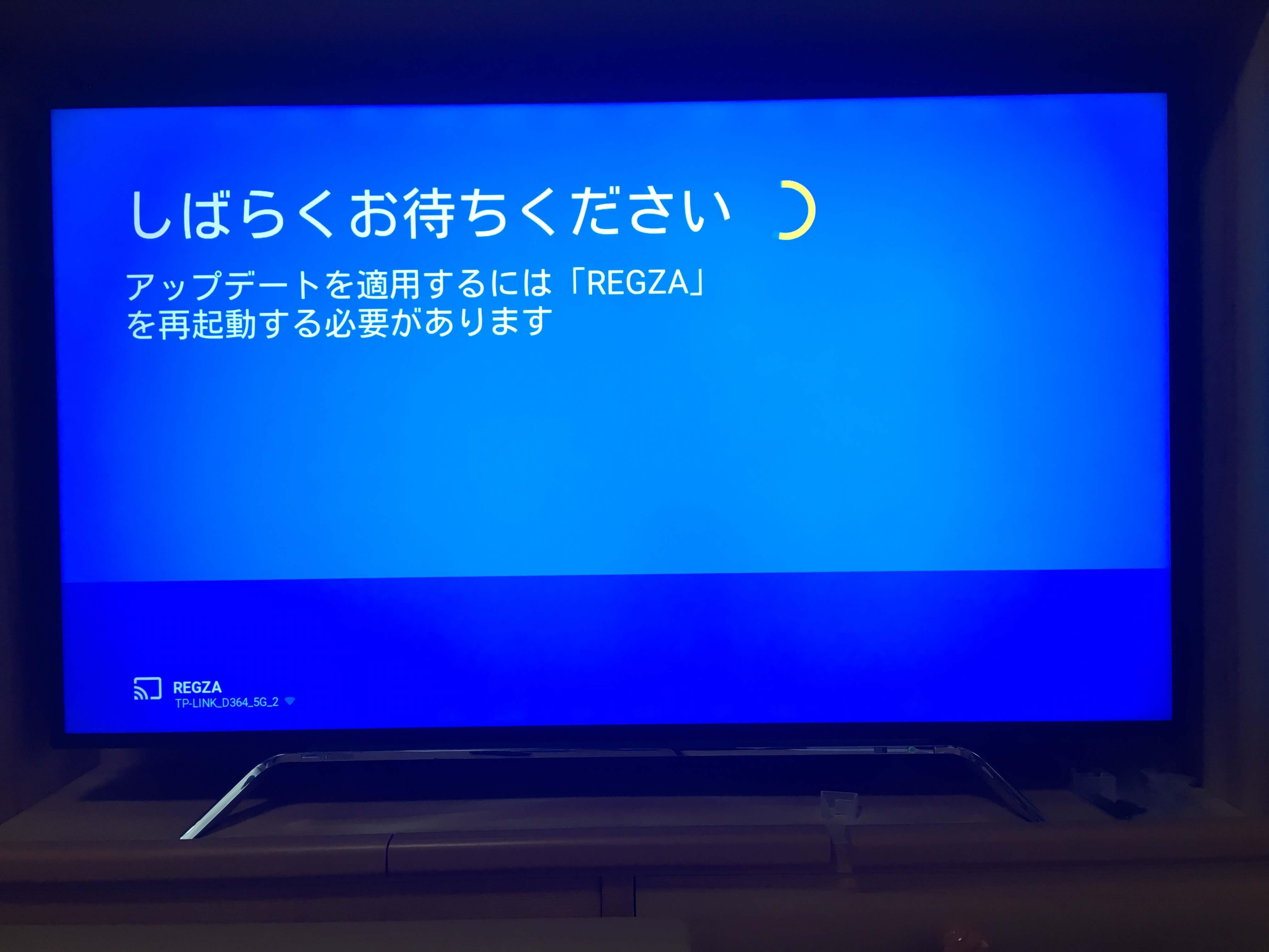 Google HomeでクロームキャストウルトラのWi-Fi接続完了後のテレビの画面