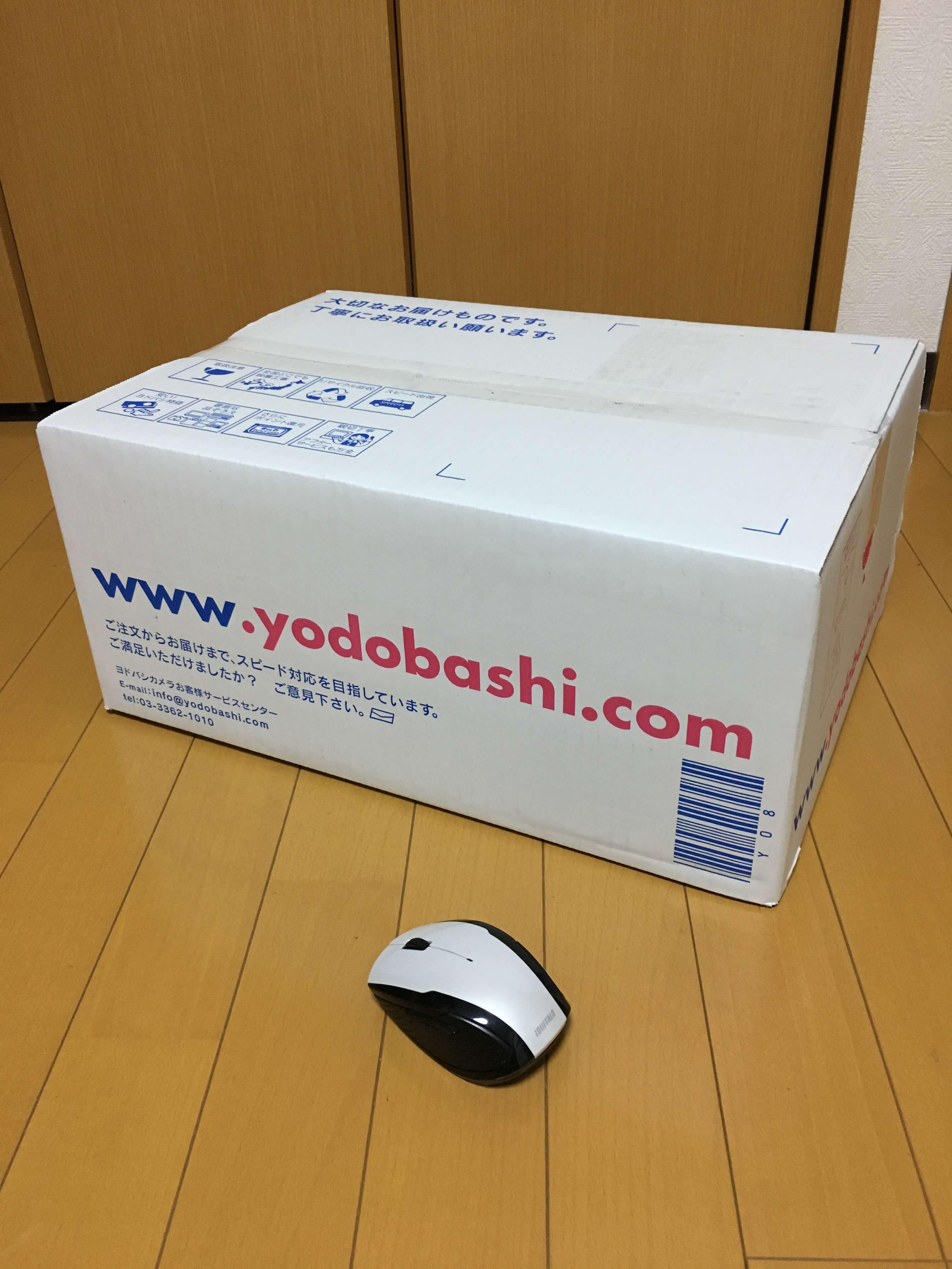 Archer C5400をヨドバシ.comで購入