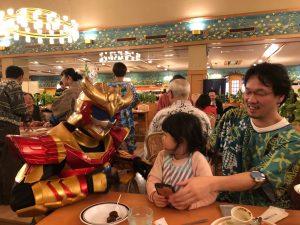龍宮城ホテル三日月 木更津のヒーロー鳳神ヤツルギ
