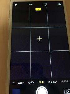 iPhone画面割れ・液晶不良修理後3