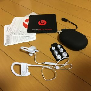 PowerBeats3 中身一式