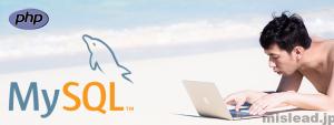 SQLでレコードの有無を確認 ~3つの方法とそのデメリット~